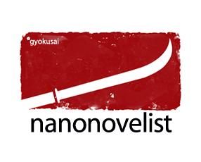 nanonovelist