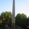 Palma 2005