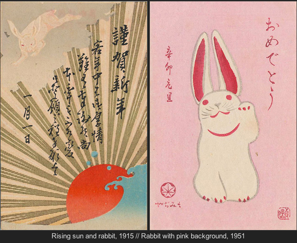 Rising Sun Rabbit