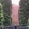 Assistens Kirkegård: Hans Christian Andersen