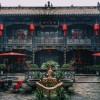 Yun Jin Cheng Folk Hotel